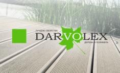 Террасная доска Darvolex